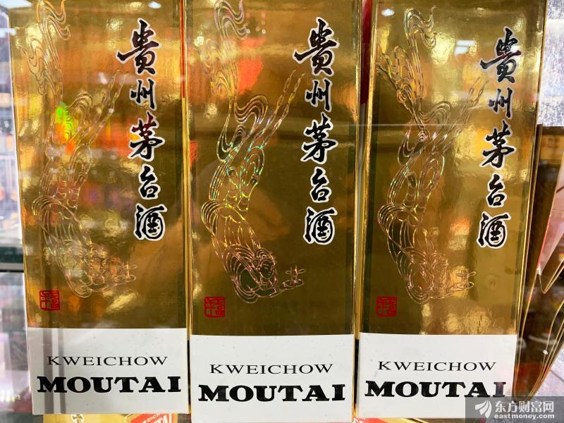 永辉生活APP卖茅台只收款不发货引热议 网友:超市也开始屯茅台 炒酒了!