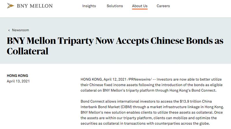 利润大!纽约梅隆银行率先为中国债券打开了全球抵押贷款的大门