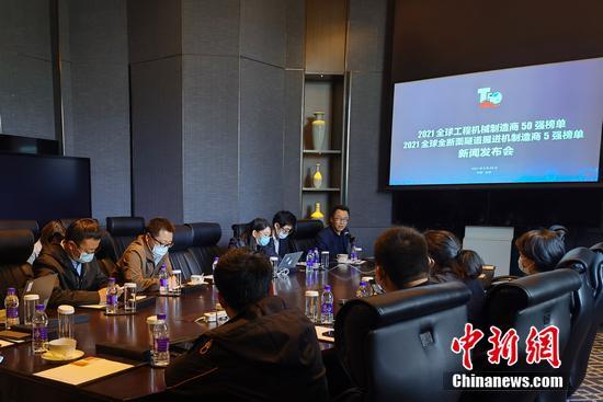 全球50大工程机械制造商的销售额跃升至中国第一