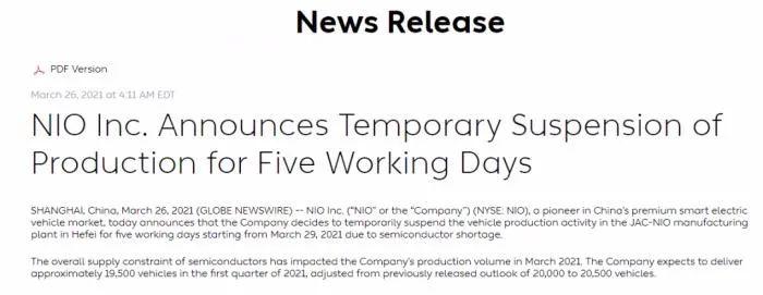 突然!威来宣布临时停产超预期!全球许多汽车公司也被迫减产
