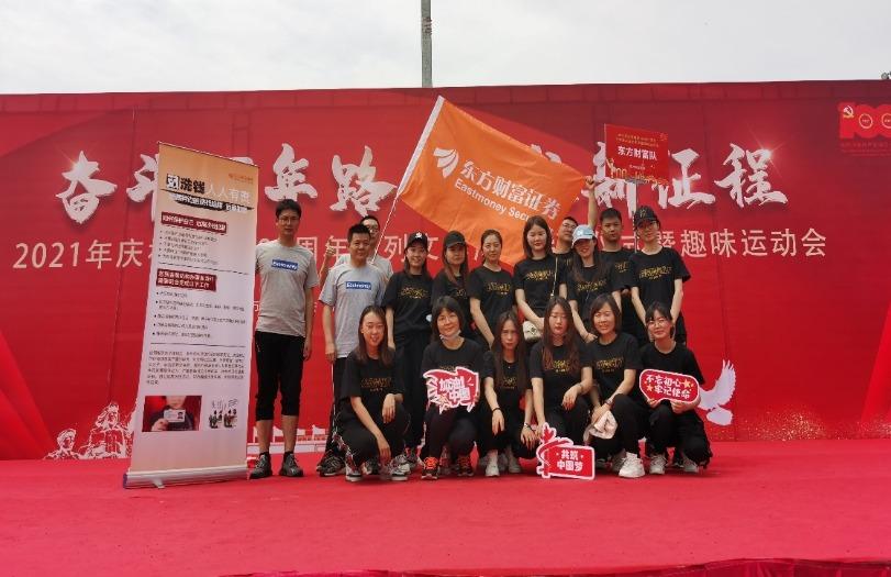 《股东来了》之汉口江滩户外宣传活动