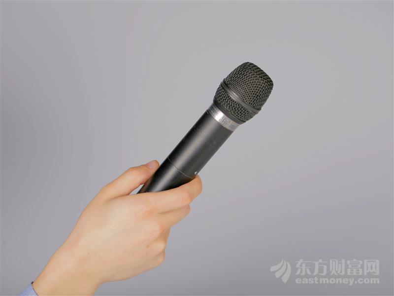 """北京证券交易所""""长啥样""""?实行公司制 涨跌幅30% 证监会全面解读"""