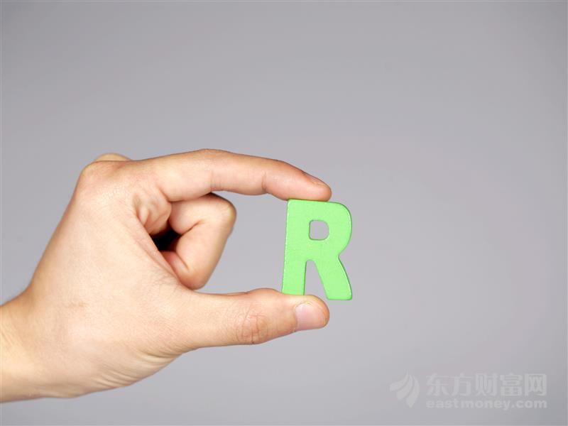 """杨宗儒:跨境理财通""""北向通""""投资中低风险产品 公募机构和代销行评级不一致无碍申购"""