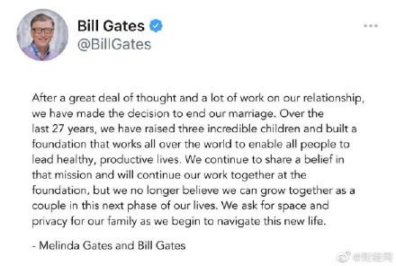光辉2平台比尔·盖茨与梅琳达宣布离婚