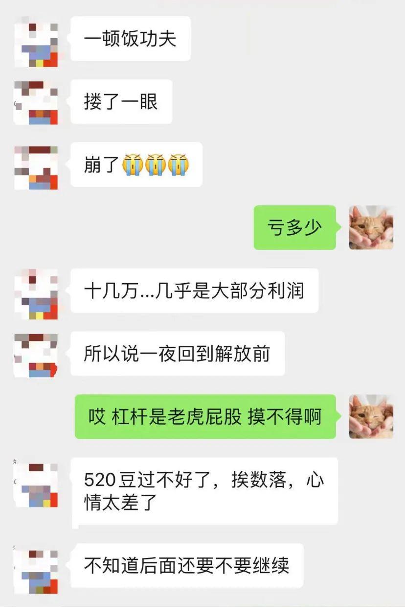 """新华社为何关注""""币圈""""的那些事?一些""""矿山""""一天耗电数百万千瓦时"""