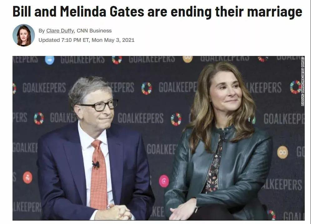 人体崩溃!比尔·盖茨被赶出微软董事会了吗?与女员工的关系正在调查中!盖茨传记作者也爆料