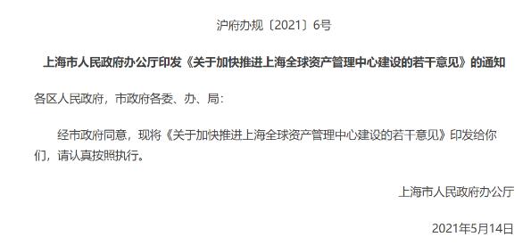 券商板块变动频繁,资管业务占比高且注册地在上海的资管证券母公司值得关注