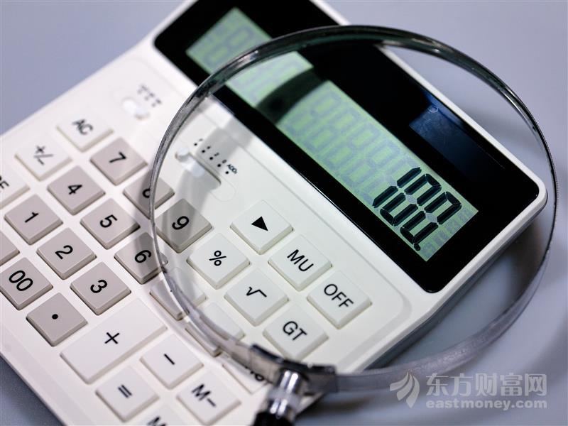 刘昆:积极稳妥推房地产税立法和改革 化解隐性债务风险