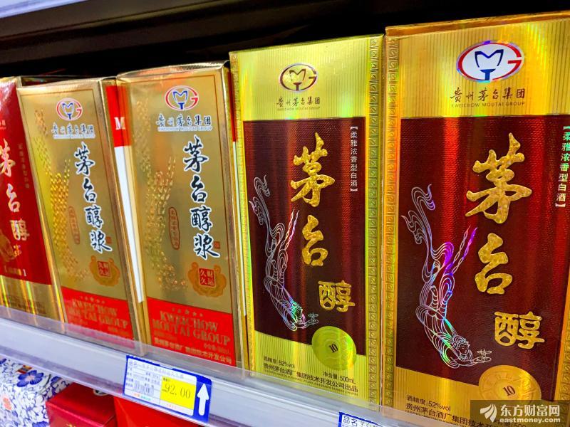 北京部分商超防控不严被点名:西单大悦城、永辉、物美等在内