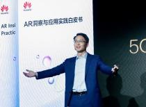 华为:到2025年AR市场空间将达到3000亿美元