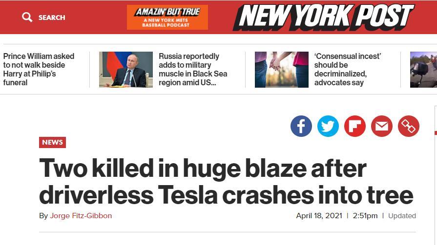 (《纽约邮报》:特斯拉无人驾驶车辆撞树后起火并引发火灾,导致两人丧生)