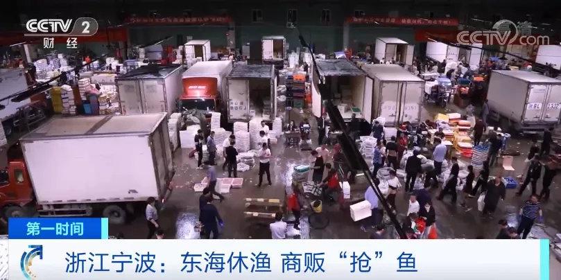 """光辉2平台突然!商家上演""""抢鱼大战""""!有的大涨三成!怎么回事?"""