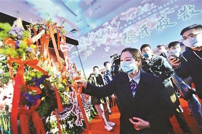 八宝山殡仪馆举行公众开放日 情景再现忆先烈 云上共祭告英灵