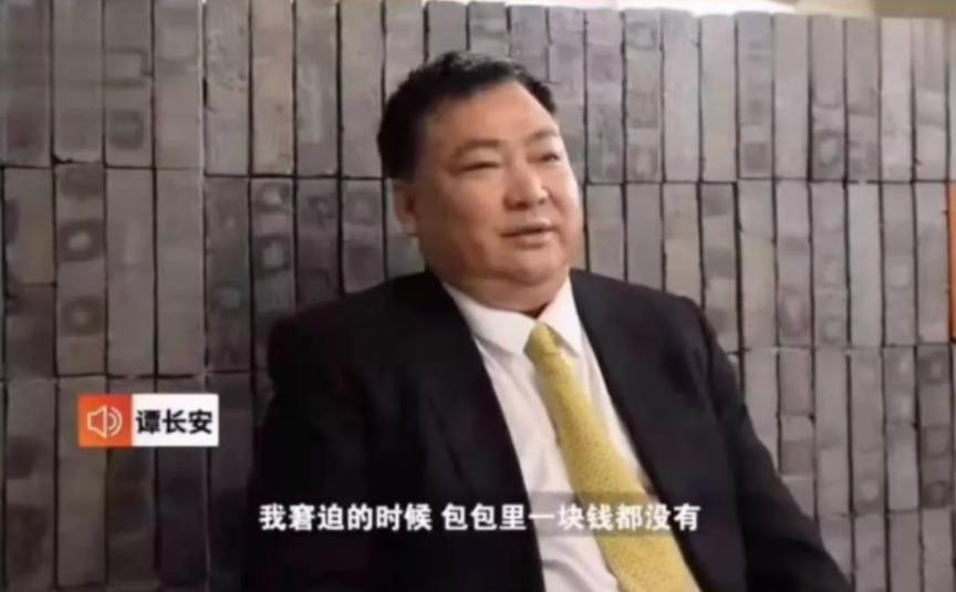 """沐鸣2娱乐百亿餐饮帝国崩塌!曾甩开海底捞""""几条街"""" 如今破产、连商标都被卖了"""
