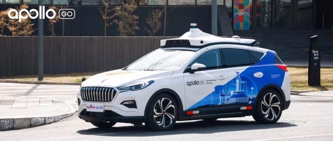 记者_天下首个完全无人驾驶共享车来了!记者提前搭车体验插图