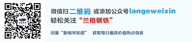 武汉地区每日建材出货量统计