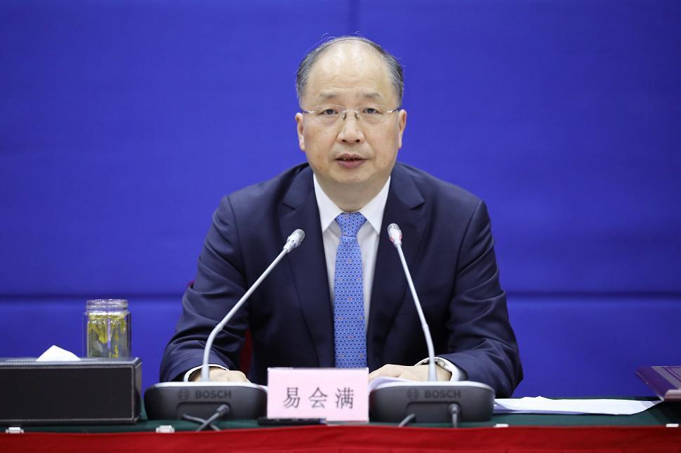 中国证监会召开2021年系统工作会议