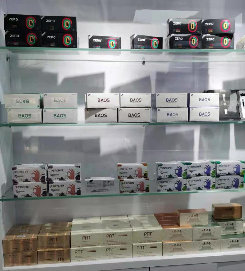 这种电子烟正在悄然兴起,中国烟草公司正在加紧布局!这些上市公司已经进入市场