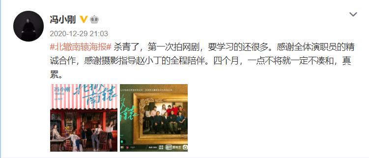 广安seo_又赌输了!5年 冯小刚赔偿2.3亿插图2