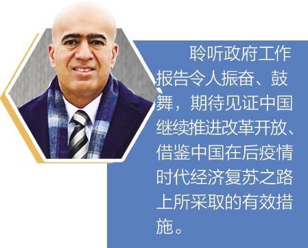 中国经济发展将惠及全球合作伙伴