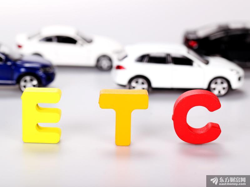 中信建投:新能源汽车成为最好的成长赛道 锂资源正处于最佳配置节点
