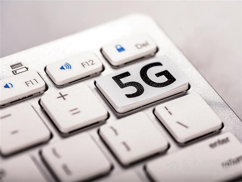 """十部门印发《5G应用""""扬帆""""行动计划》 重点推进15个行业5G应用"""