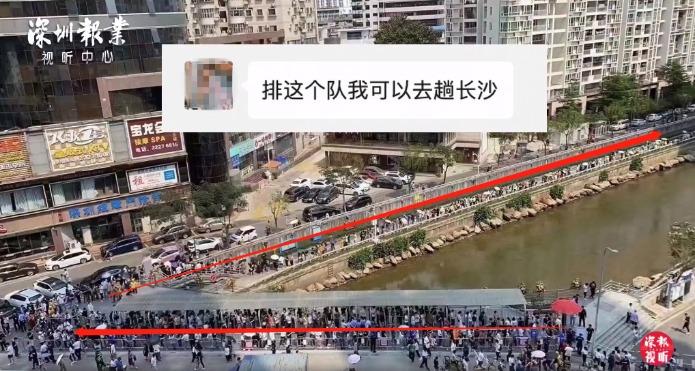 摩臣5平台仅5个月 茶颜悦色深圳撤店!开业时数万人排队 代购费炒到500元