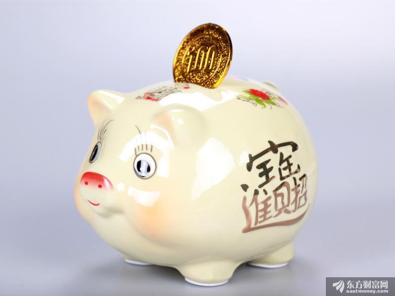 """巨头悉数入场 辛丑春节""""红包大战""""如火如荼"""