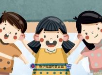 全国首个!四川攀枝花出台新政:生育二、三孩家庭每月每孩发500元补贴