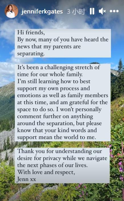 比尔·盖茨和妻子离婚,女儿大声疾呼:整个家庭都经历了艰难的时期