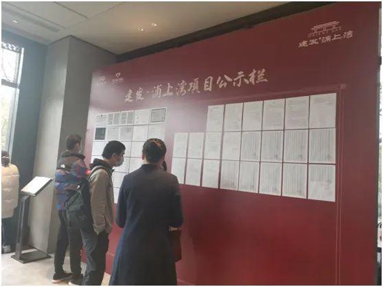 实践探索上海第一套新房摇号评分楼盘达到入围分数线并被列入摇号名单