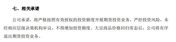 """欧亿代理95833721连胜""""大神""""被逼出山!曾5个月赚7亿元后""""金盆洗手"""" 出手就赚5000万"""