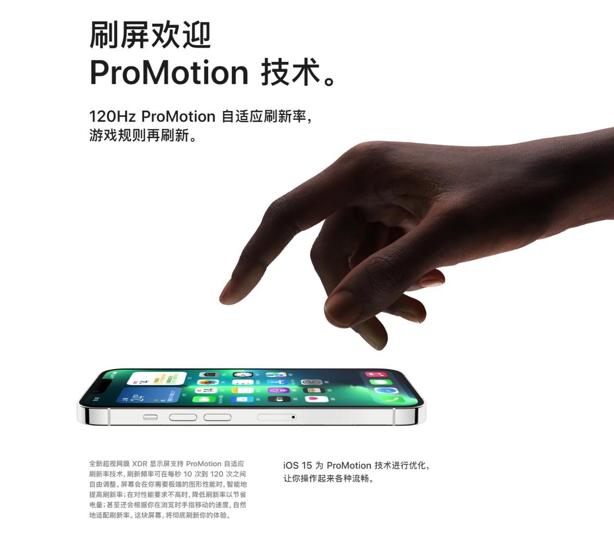 摩臣5平台苹果发布会三大亮点:5纳米A15芯片、120Hz高刷屏、电影级摄像头