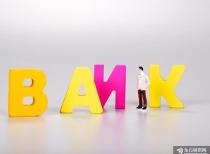 38家上市银行赚走A股42%净利润 总市值却仅有八分之一 问题出在哪?