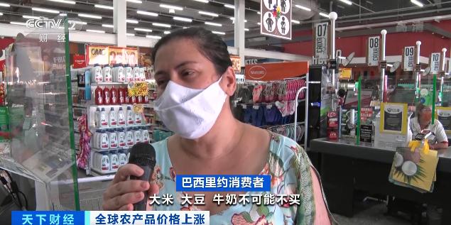 """大米价格涨7成!这个国家民众担忧:""""吃不起饭""""了?"""