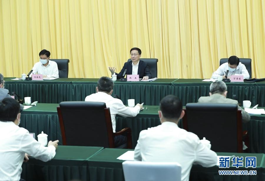 韩正:继续加大水污染防治力度,大力推进重点行业产能削减