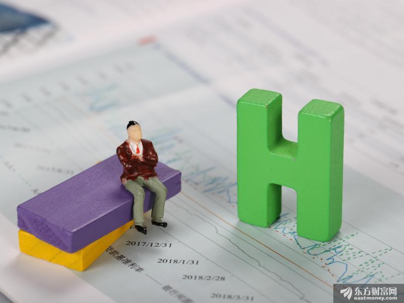 上半年港股IPO募资2097亿港元 内地企业融资额占96%