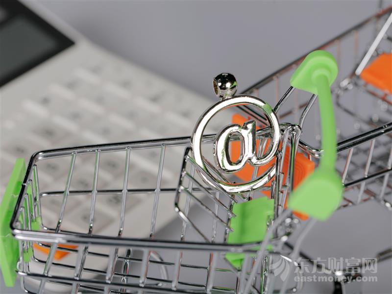 下架!河南公布40批次不合格食品 涉及永辉超市等