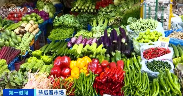 """蔬菜论""""两""""卖了?!高价尝""""春天的味道"""" 你愿意吗?"""