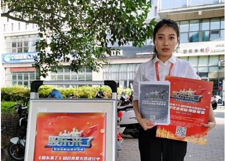 《股东来了》西藏片区走进河南多地社区公众参赛热情高涨