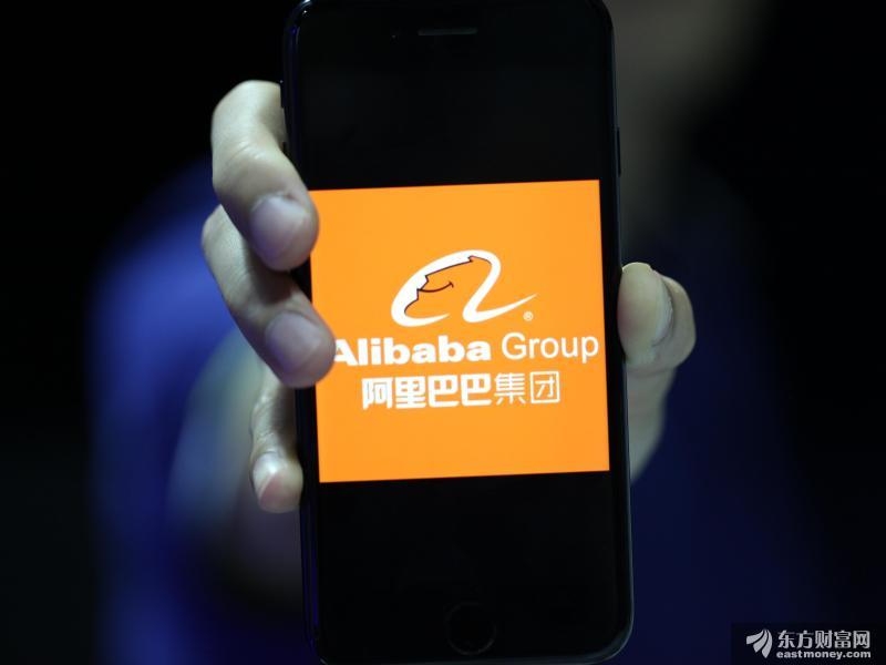 阿里巴巴集团被罚182.28亿元