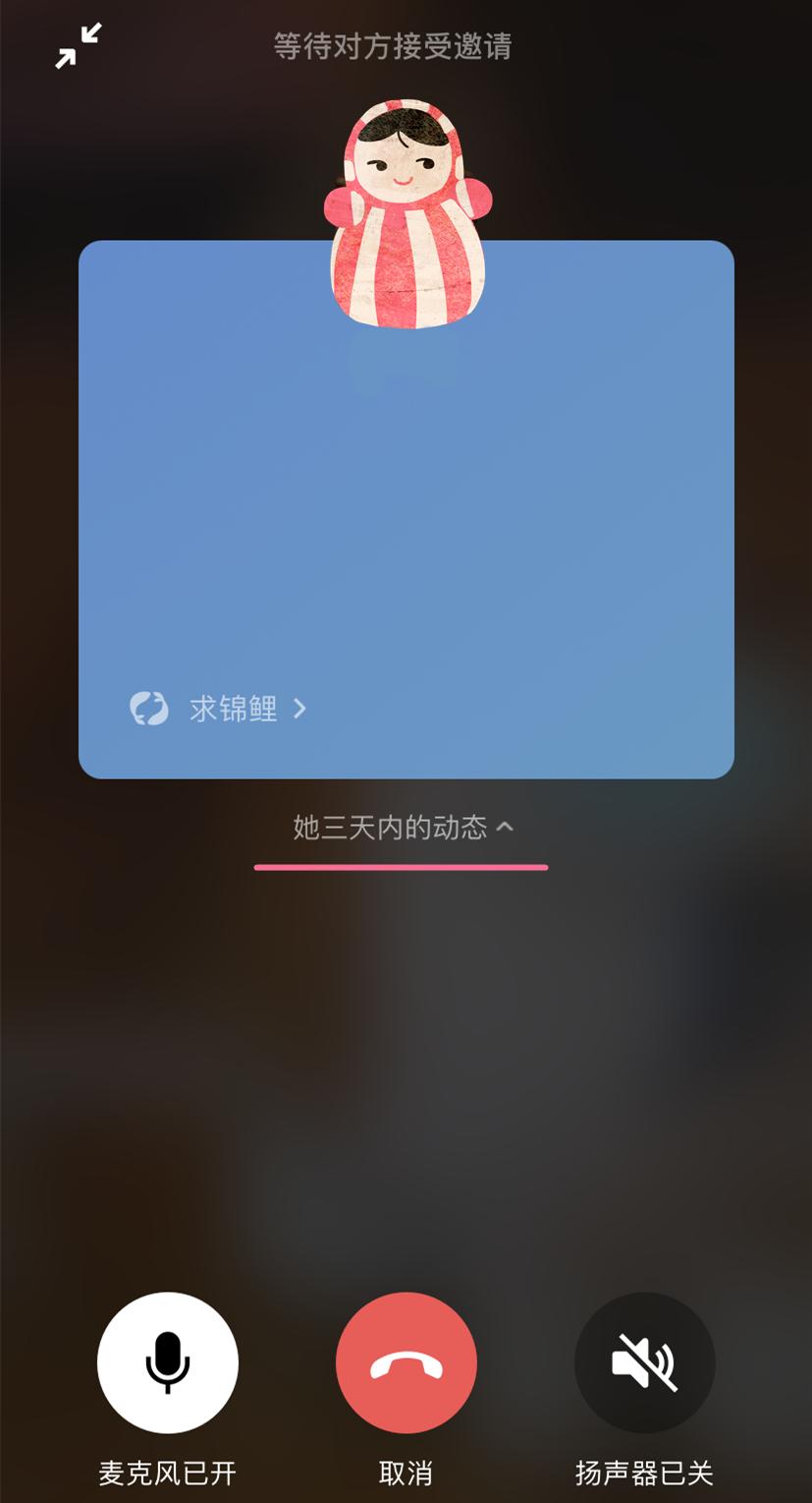 摩臣5平台微信又有新功能!语音自动播放朋友圈?网友慌了:大型社死现场…