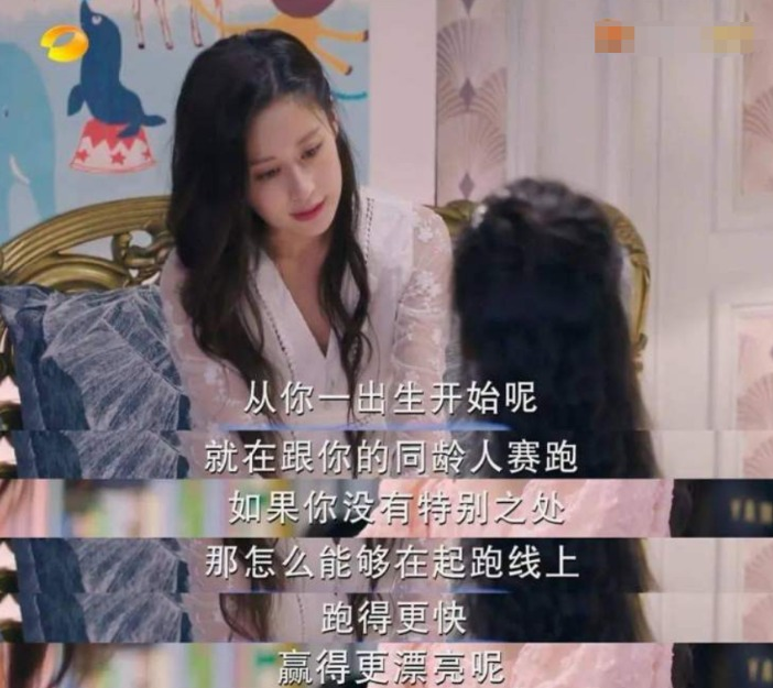 usdt充值接口(www.caibao.it):为什么年轻人不愿意生孩子了? 第7张