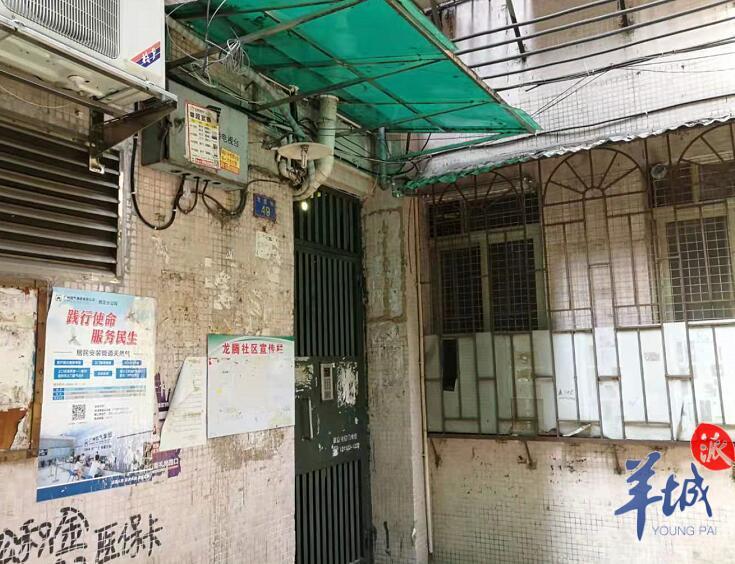 """广州惊现29平特价房""""1元起拍!是噱头还是大"""