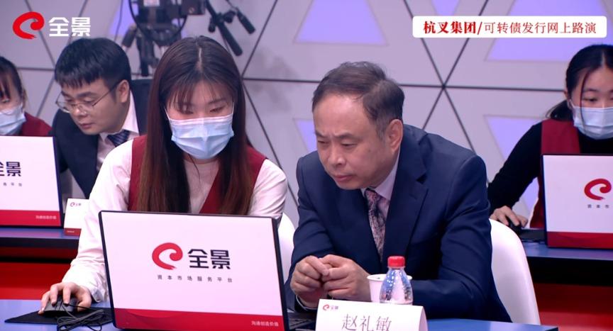 """杭叉集体:可转债募资加 码主业 顶流公募大幅""""加仓"""""""