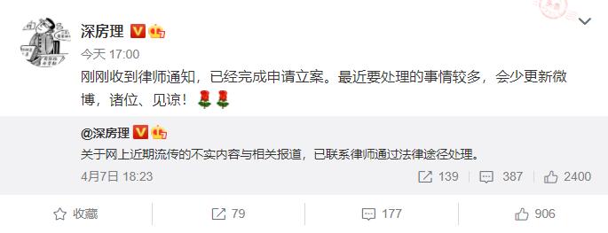 """深圳楼市""""地震""""!公安、人民银行等7个部门大打V字,被举报为""""教授炒房、骗贷"""""""