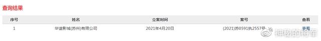 广安seo_又赌输了!5年 冯小刚赔偿2.3亿插图3
