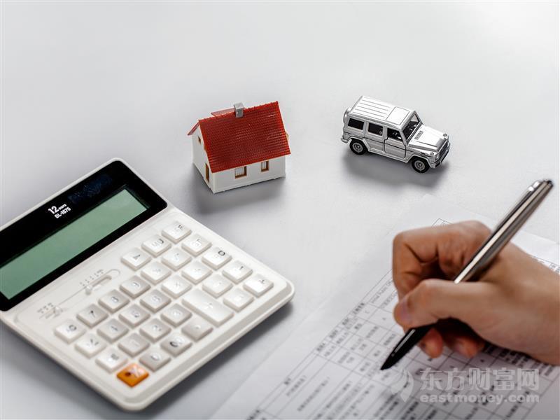 房地产行业:迎接利润率的拐点