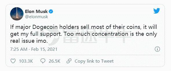 马斯克再次表达了狗币的观点:这种货币过于集中,无法支持狗币玩家出售
