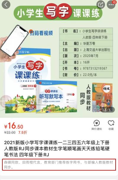 """中国二战IPO的""""两个问题"""":是否符合创业板的定位?有未认证字符的产品是否被完全拒绝?"""